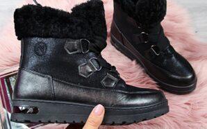 Jakie buty na jesień będą najlepsze?